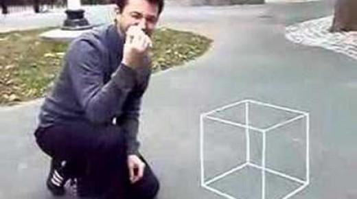 あなたの目はどこまで真実を見ていられる?錯覚キューブが起こす事とは!