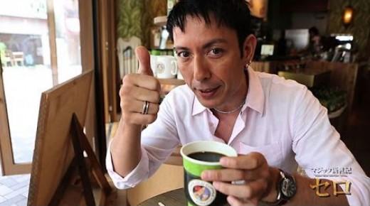 セロが飲もうとする砂糖もコーヒーも幻だったのかもしれない!?